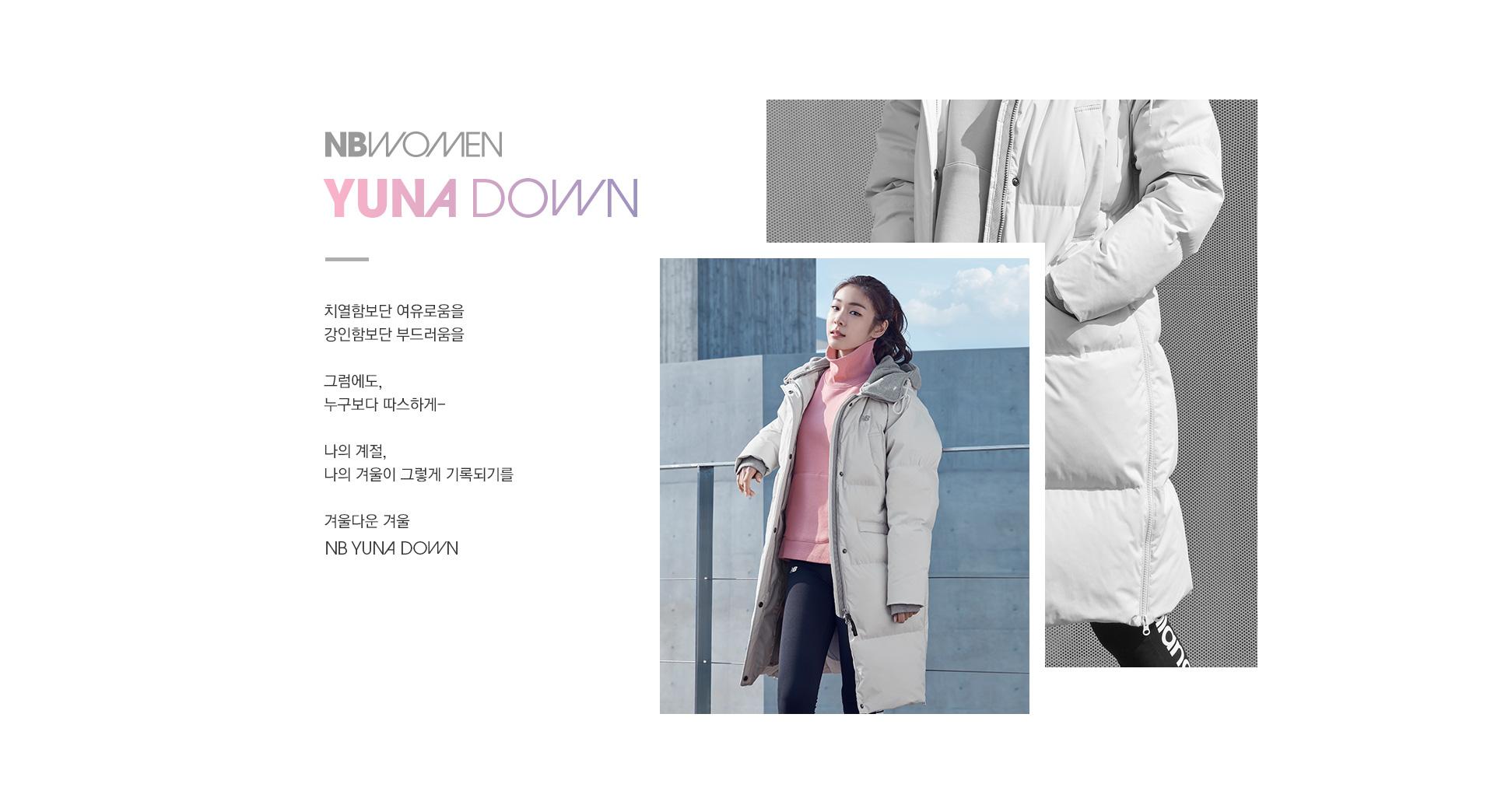 yuna_down
