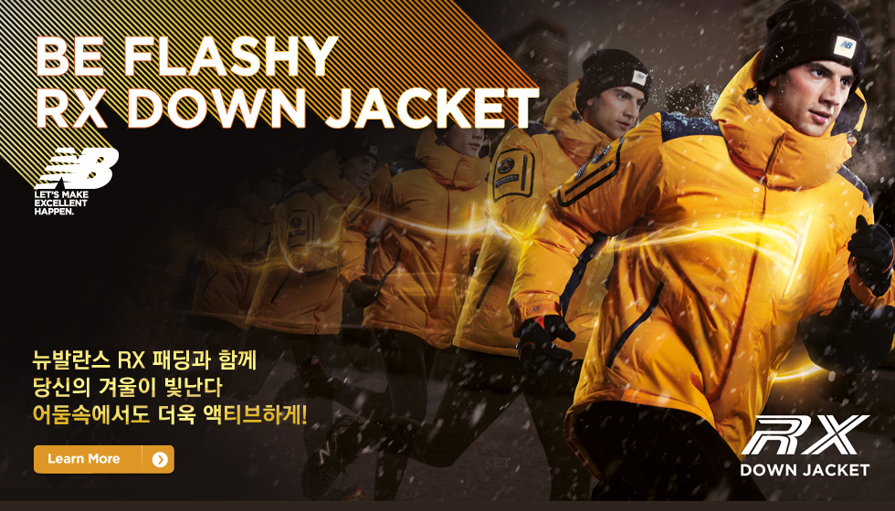 Be Flashy Down Jacket