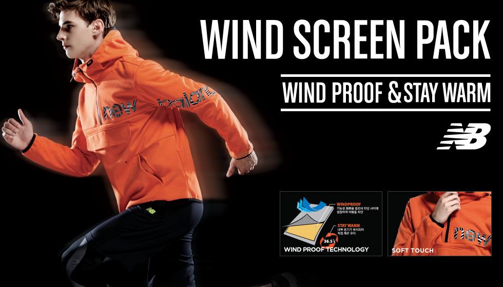 Wind Screen Pack