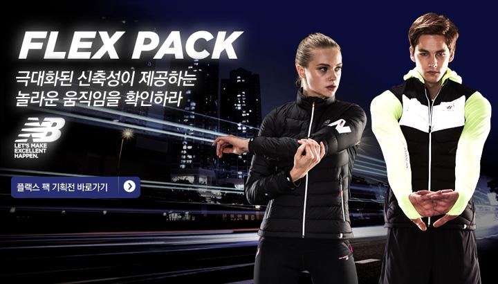 Flex Pack
