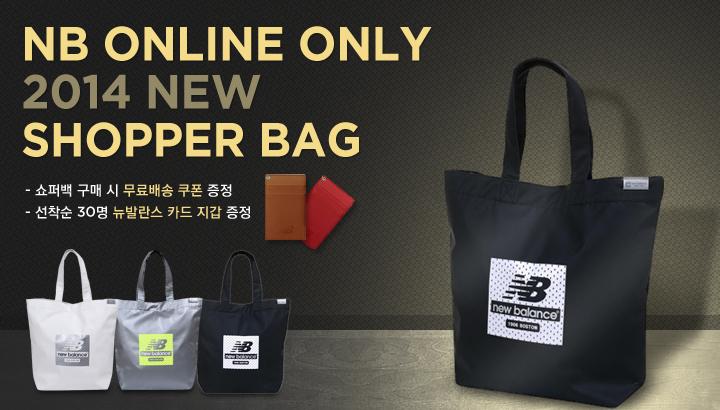 NB ONLINE ONLY 2014 NEW SHOPPER BAG