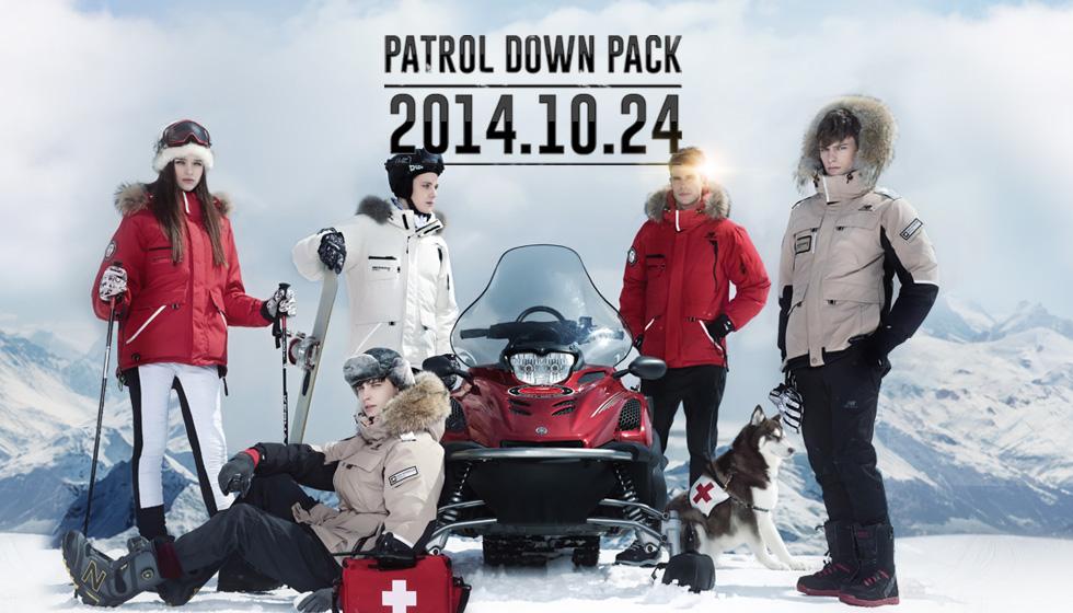 patrol down pack 2014.10.24