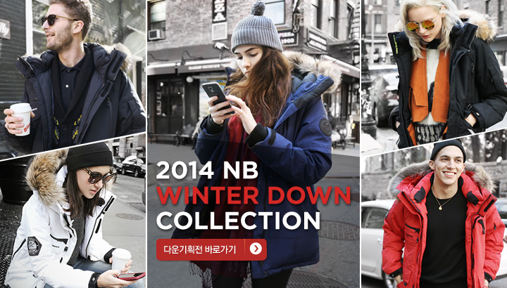 2014 NB winter down collection