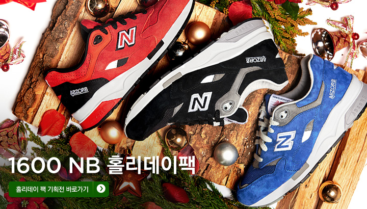 NB 1600 Holiday Pack