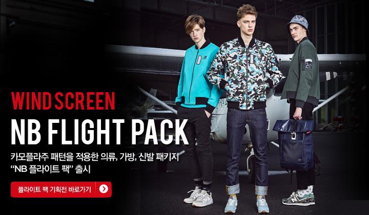 NB flight pack