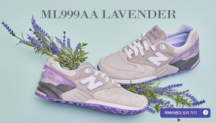 NB 999 LAVENDER