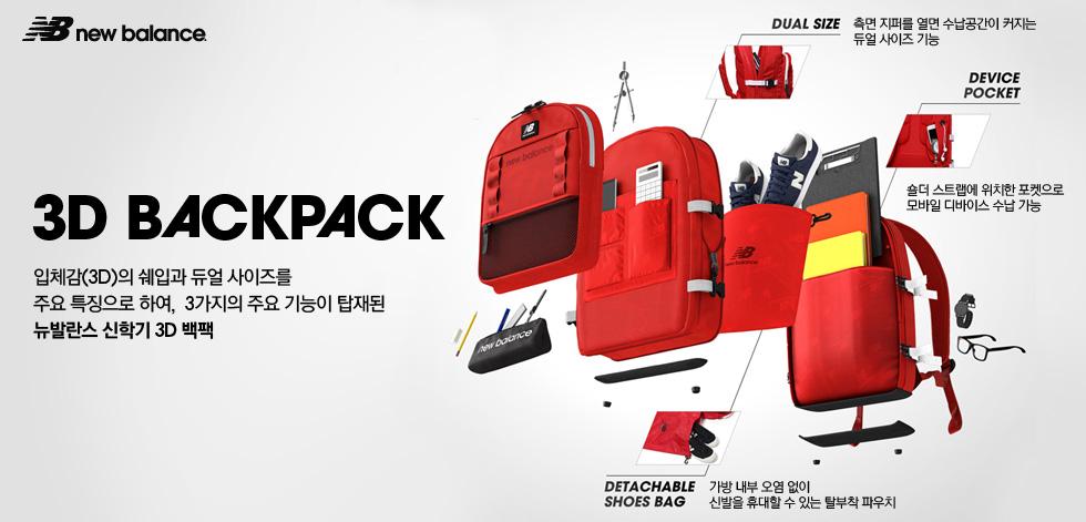 3DBACKPACK