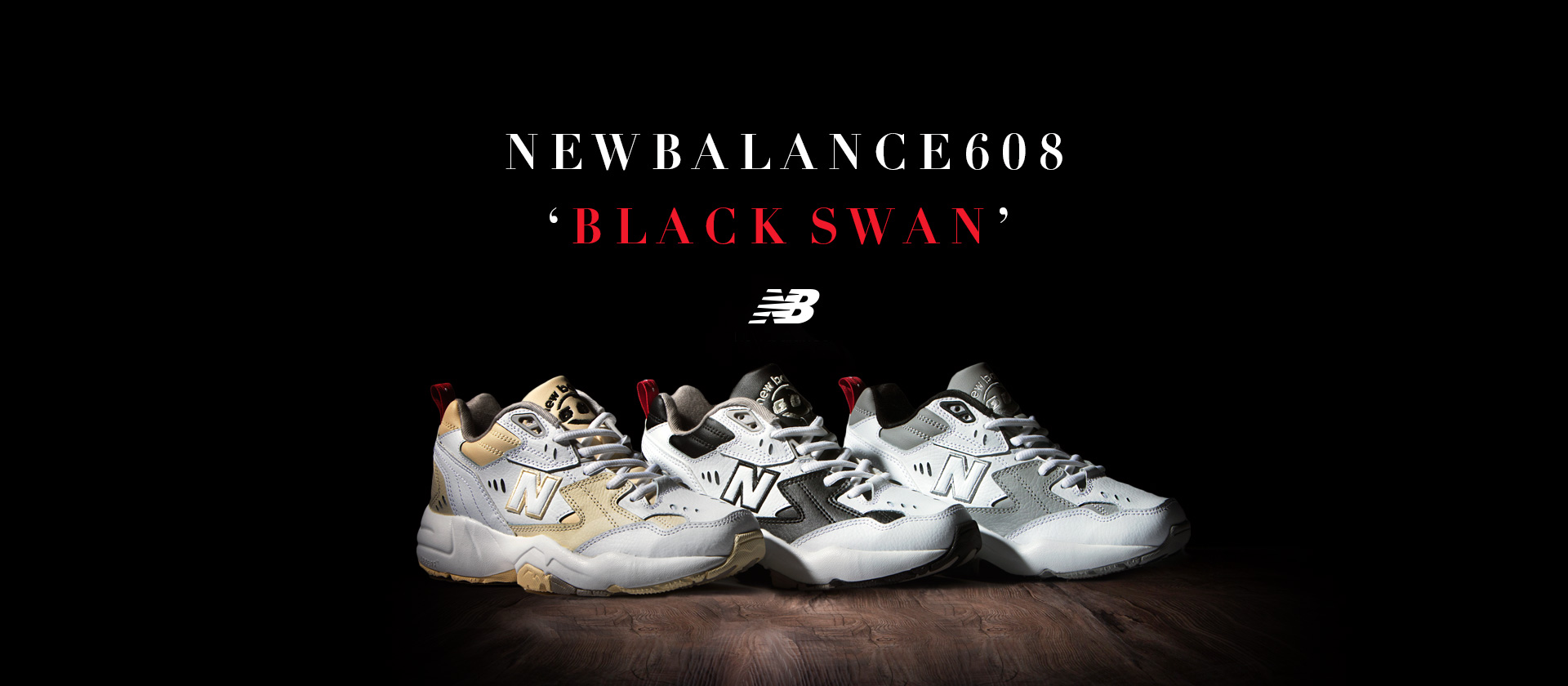 blackswan608