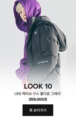 look10