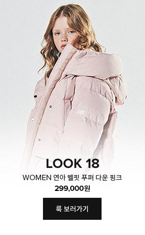 look18