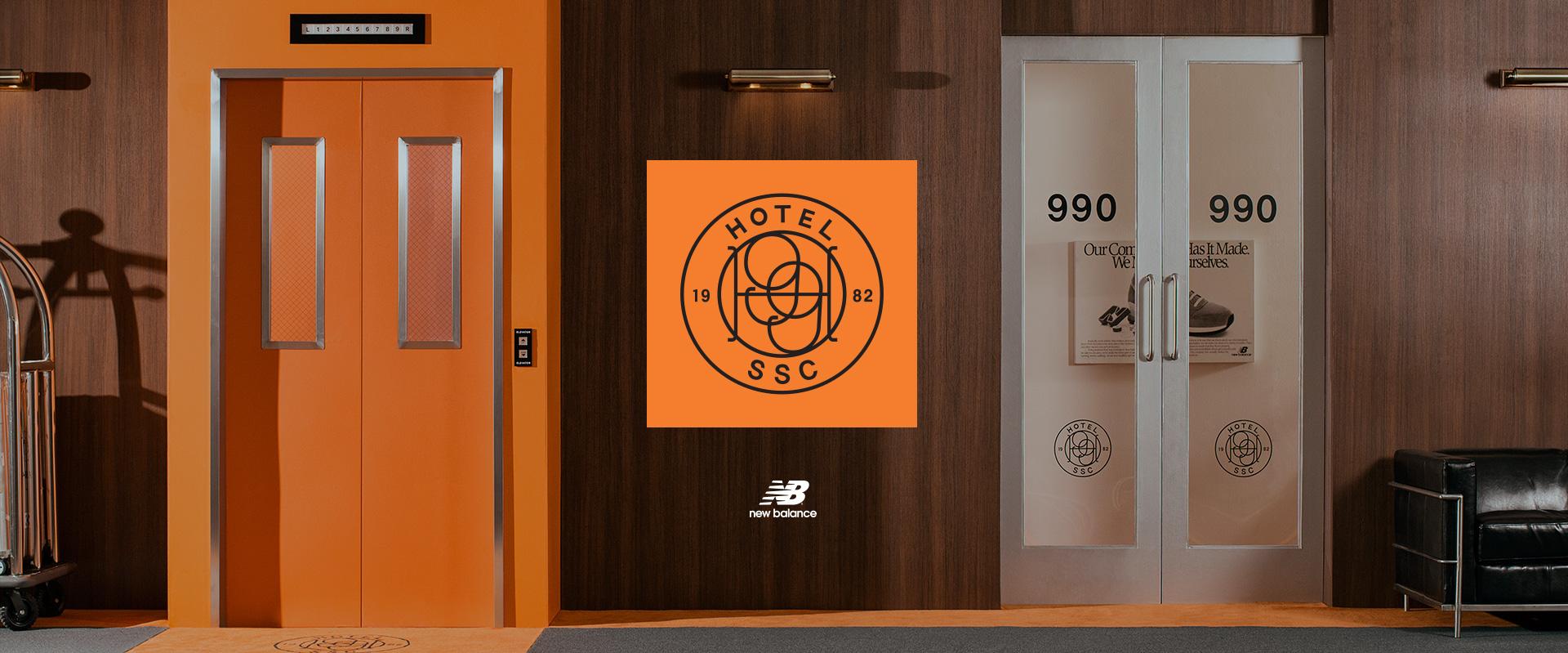 hotel990