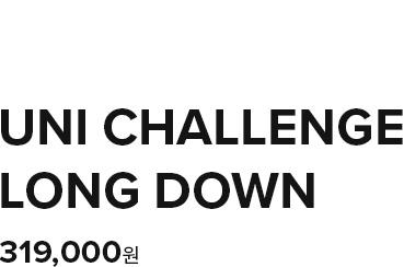 challengegoose