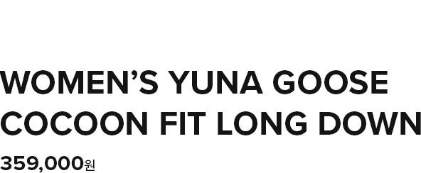 yunagoose
