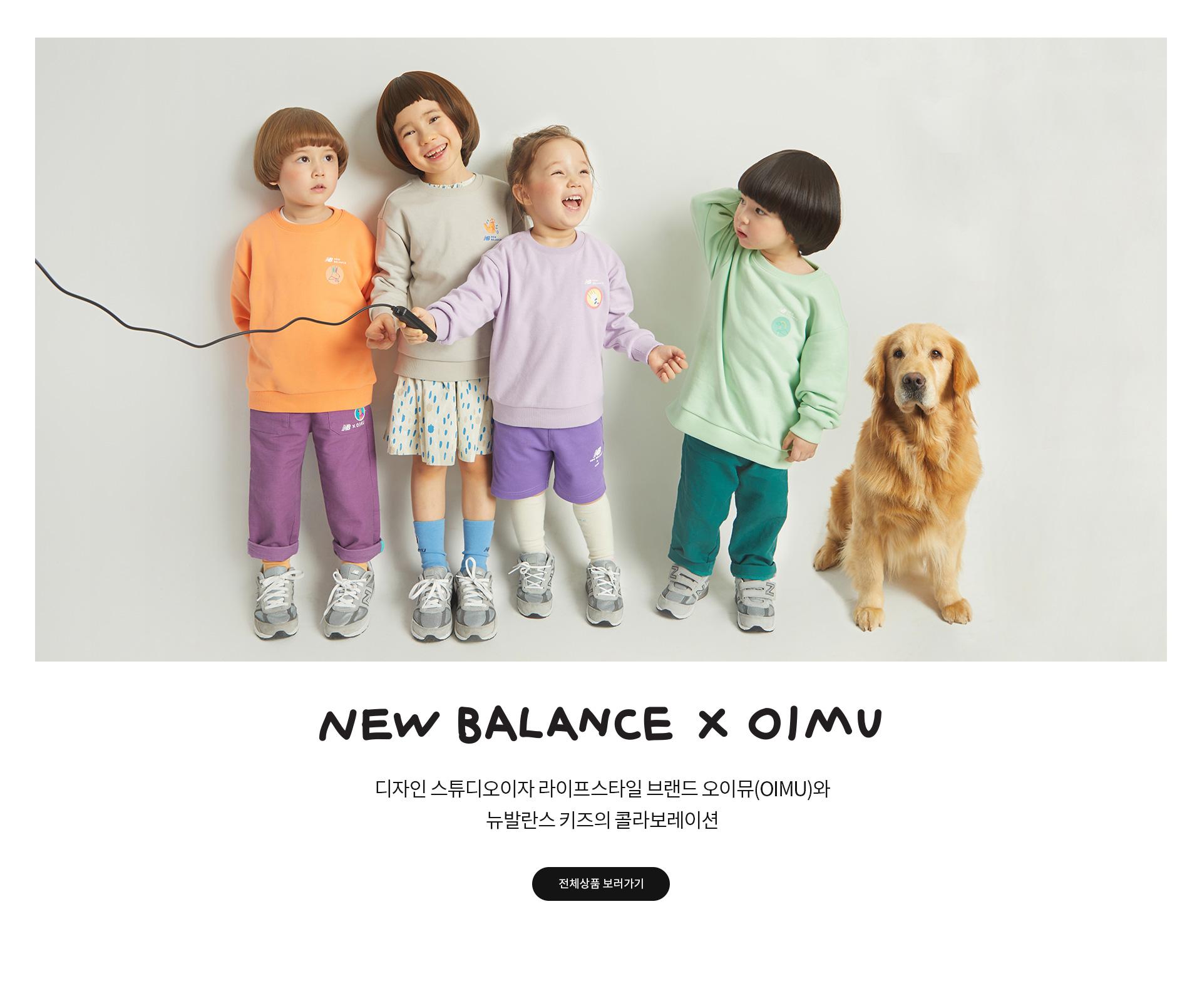 NEW BALANCE X OIMU