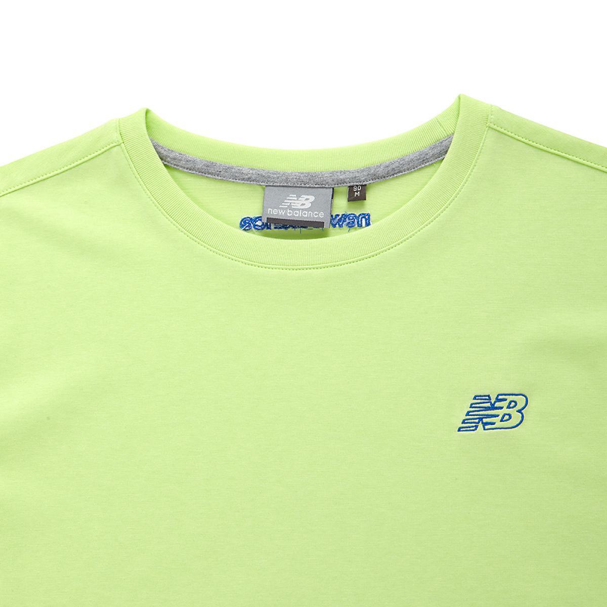 (BT)Neon Green