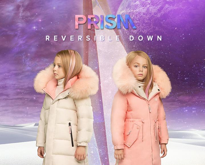 KIDS PRISM DOWN