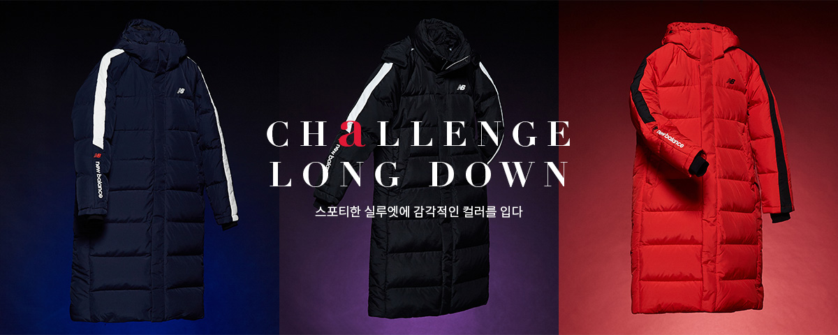 CHALLENGE LONG DOWN