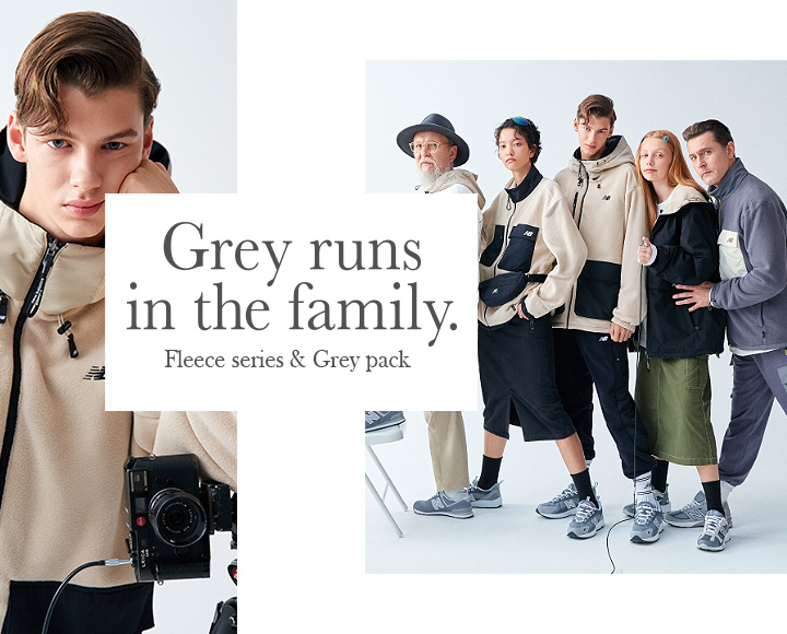 Grey runs in the family