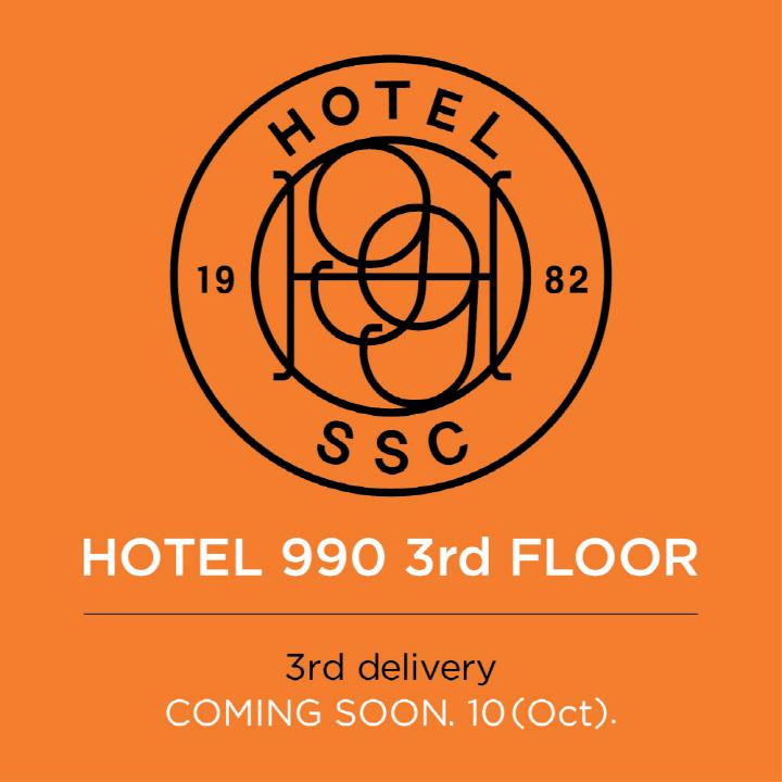 UNI HOTEL 990 숏다운