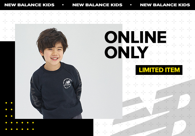 NB KIDS ONLINE ONLY