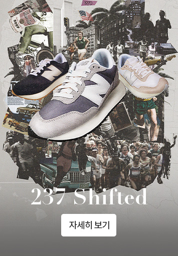 NB Shifted 237