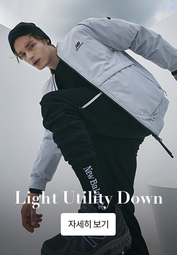 LIGHT UTILITY DOWN